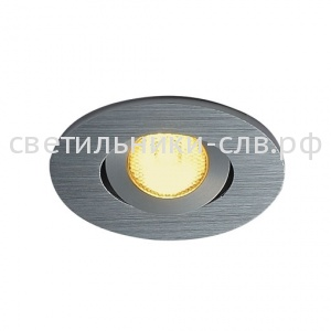113986 NEW TRIA MINI DL ROUND светильник с LED 2.2Вт, 3000K, 30°, 143lm, матир. алюминий