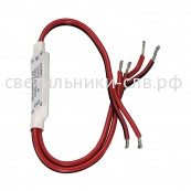EASY LIM® RF-MINI-SLAVE одноканальный модуль расширения 470660: вход 12-24В, выход 4.16А макс.
