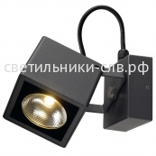 BIG NAUTILUS LED SQUARE свет-к настенный IP54 c COB LED 16,3Вт, 3000K, 950lm, 25°, антрацит