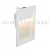 DOWNUNDER PUR 120x155 светильник встраиваемый 500mA с COB LED 5.2Вт, 3000K, 380lm, белый